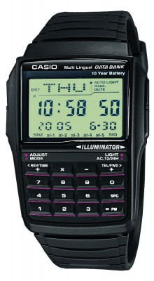 Magasin de montres sur Marseille pour acheter la CASIO DBC-32-1AES